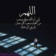 صورة خلفيات واتس اب اسلاميه , صور اسلامية جميلة