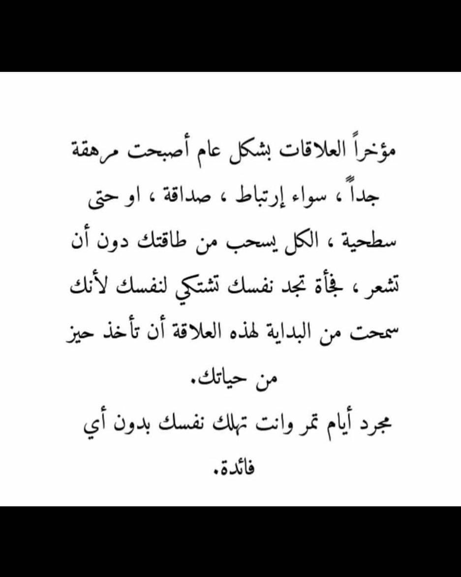 غزل فاحش شعر عن الحب للرجل