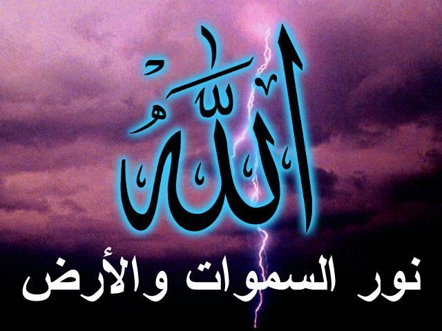 صورة صور دينيه اسلاميه , اجمل العبارات الدينية