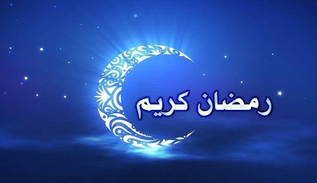 صورة اخر يوم رمضان 2019 , يوم 29 رمضان 2019