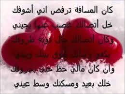 بالصور رسائل الحب والغرام , كلمات حب للعشاق 2284 1