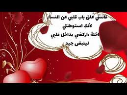 بالصور رسائل الحب والغرام , كلمات حب للعشاق 2284 4