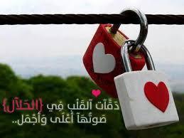 بالصور رسائل الحب والغرام , كلمات حب للعشاق 2284 5