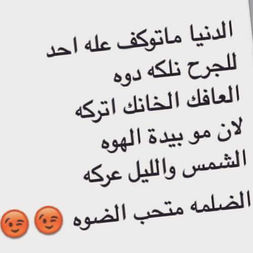 صور شعر عن الصديق عراقي , قصيدة عراقية عن الصديق