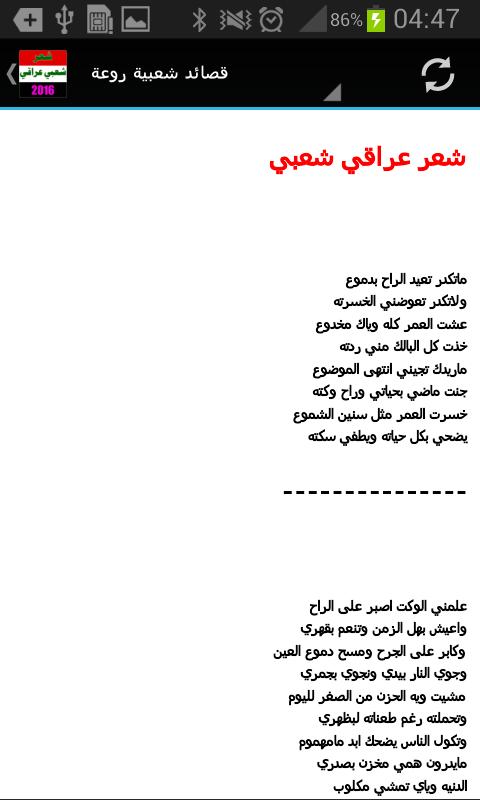 شعر شعبي عن حب الصديق Shaer Blog