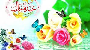 بالصور اجمل صور للعيد , صور عن فرحه العيد 2729