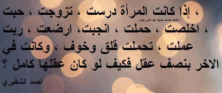 بالصور حكم ومواعظ مضحكة , امثال مصرية مضحكة 2733 3