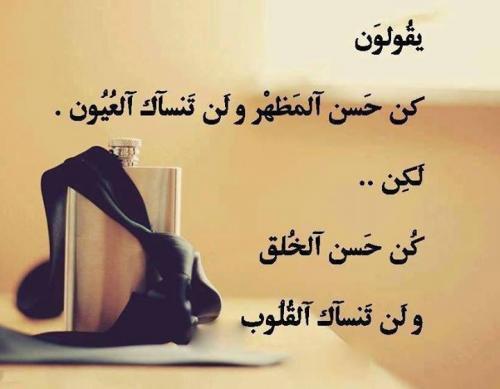 بالصور حكم ومواعظ مضحكة , امثال مصرية مضحكة 2733 4