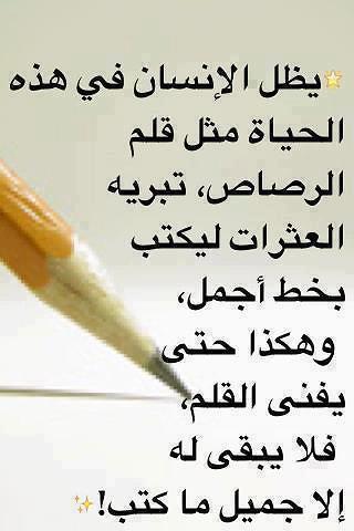 بالصور حكم ومواعظ مضحكة , امثال مصرية مضحكة 2733 6