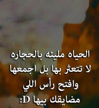 بالصور حكم ومواعظ مضحكة , امثال مصرية مضحكة 2733 7