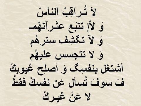 بالصور حكم ومواعظ مضحكة , امثال مصرية مضحكة 2733 9