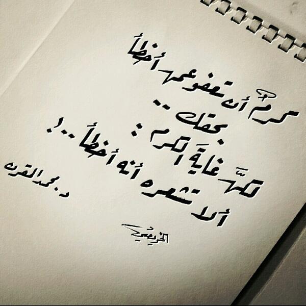 شعر اعتذار شعر عن الاعتذار والشعور بالندم معنى الحب