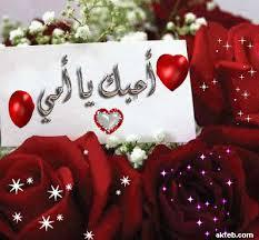 صور اجمل الصور لعيد الام فيس بوك , اروع صور عيد الام