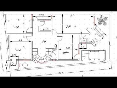 بالصور خرائط منازل , اشكال لخرائط المنازل 2771 2