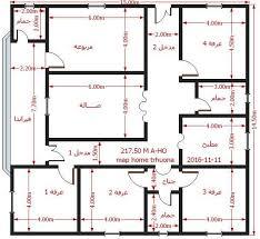 بالصور خرائط منازل , اشكال لخرائط المنازل 2771 4