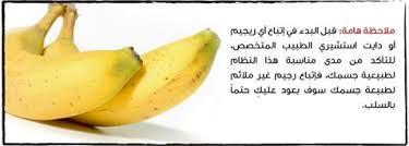 صور رجيم الكرش , طرق تخسيس الكرش