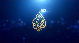 صوره تردد قناة الجزيرة مباشر , تردد القنوات الفضائية