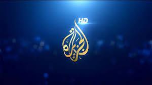 صور تردد قناة الجزيرة مباشر , تردد القنوات الفضائية