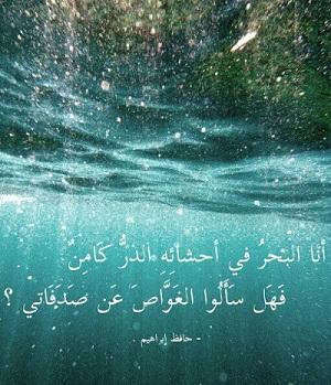 بالصور كلام عن البحر , اجمل العبارات عن البحر 3089 3