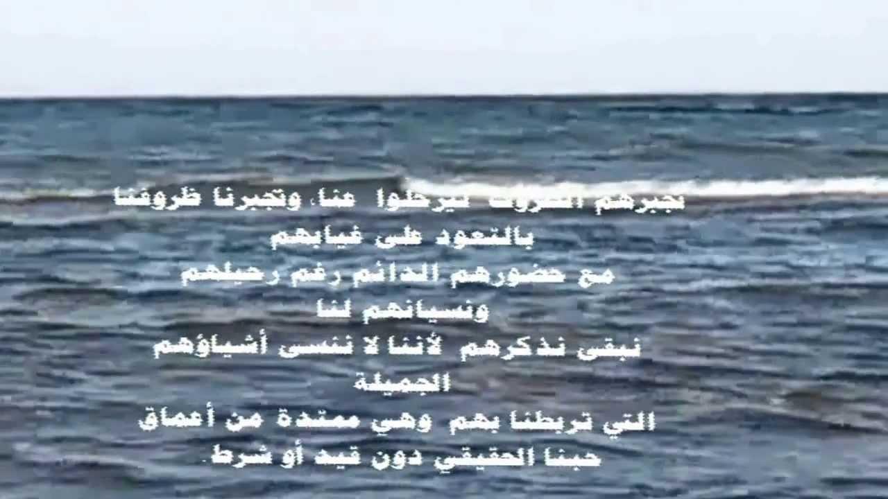 بالصور كلام عن البحر , اجمل العبارات عن البحر 3089 7