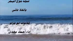 صورة كلام عن البحر , اجمل العبارات عن البحر