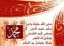 بالصور اجمل الصور عن المولد النبوي الشريف , صور احتفال مولد النبى 3140 5