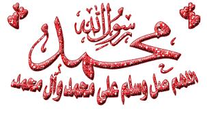 بالصور اجمل الصور عن المولد النبوي الشريف , صور احتفال مولد النبى 3140