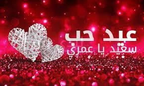 بالصور رسائل رومانسية , اجمل الرسائل الرومانسيه 3186 2