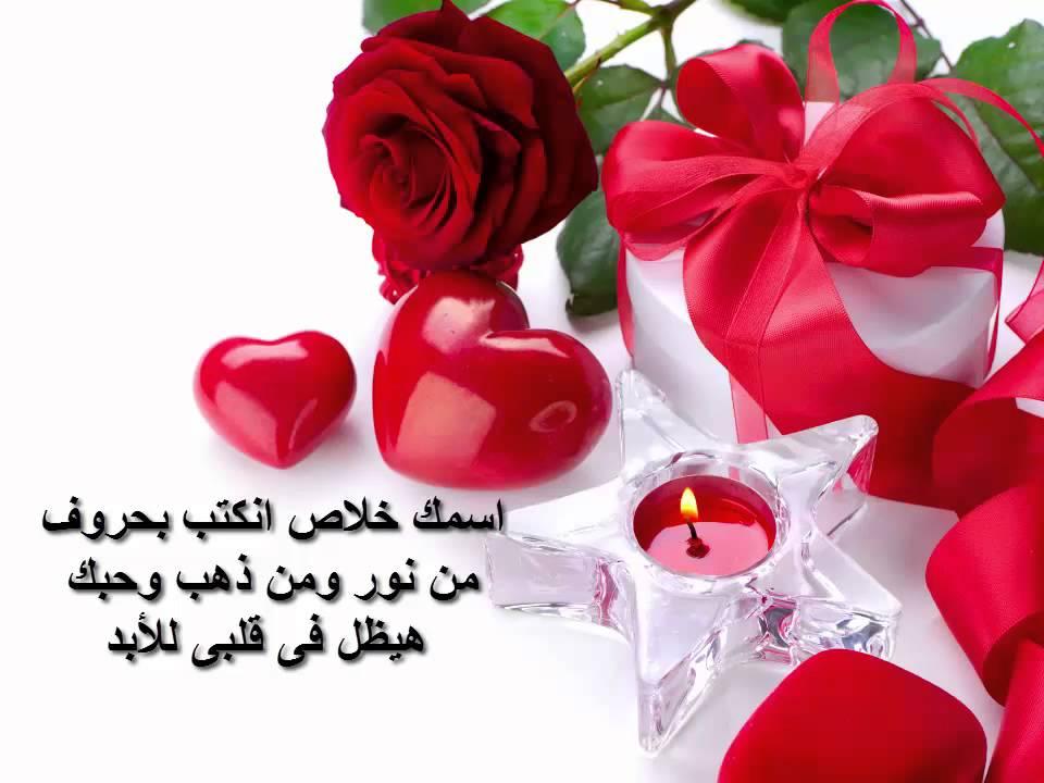 بالصور رسائل رومانسية , اجمل الرسائل الرومانسيه 3186 4