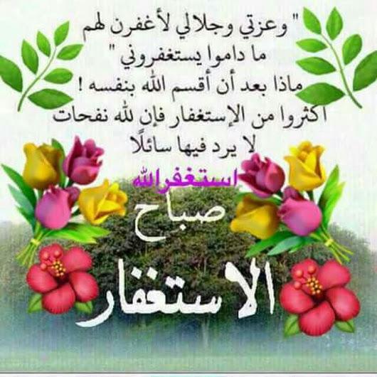 بالصور صباح البركة , صور رائعة صباح البركة 3239 11