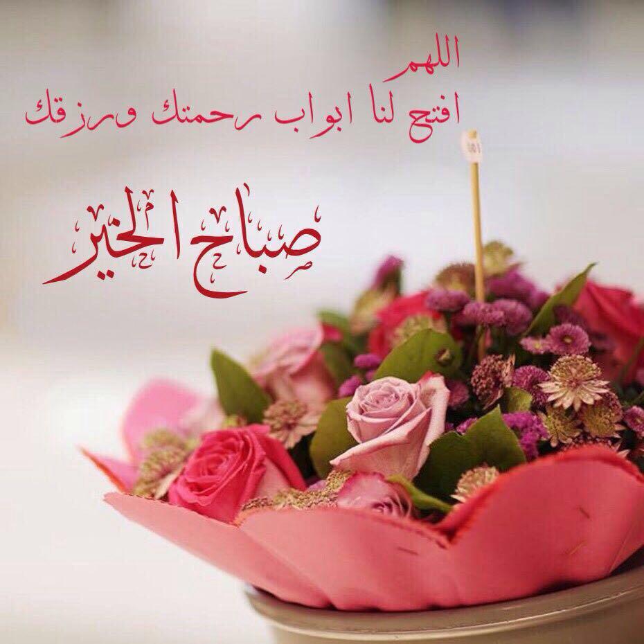بالصور صباح البركة , صور رائعة صباح البركة 3239 3