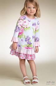 صورة ملابس اطفال للعيد , اجمل ملابس الاطفال