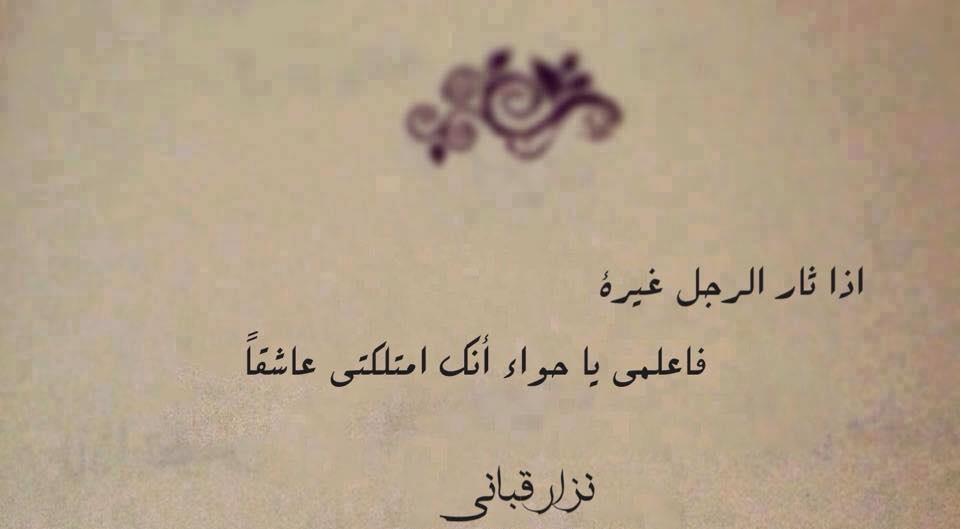 كلام عن المراة , اروع كلام عن المراة - معنى الحب