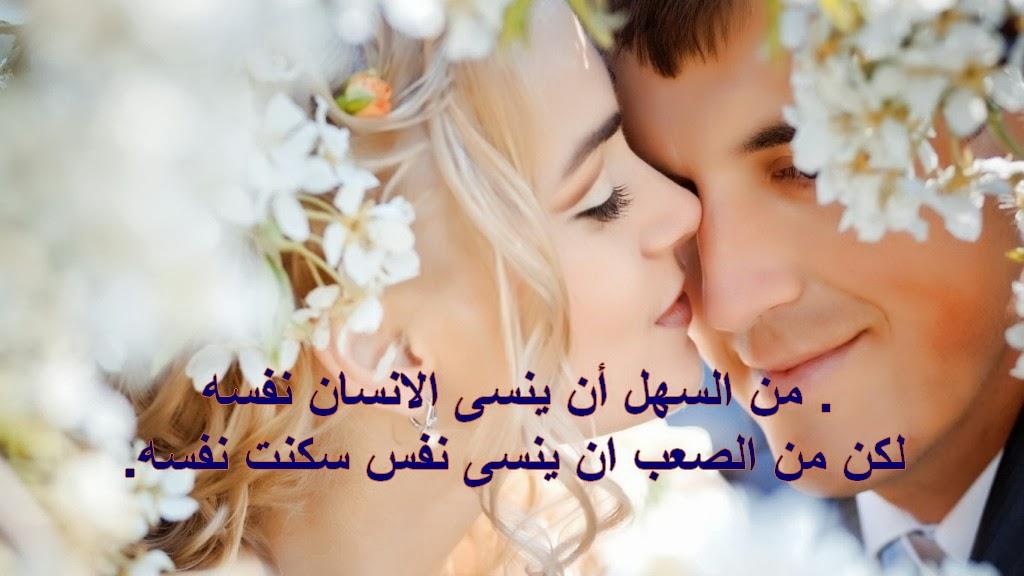 بالصور صور عتاب للزوج , صور عن عتاب الزوج جميلة 3263 9