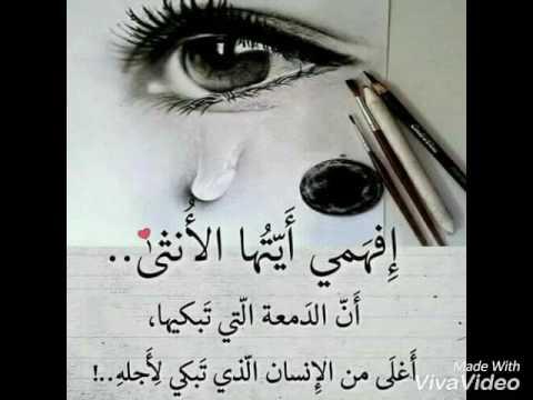 بالصور اقوى شعر حزين , اروع كلمات شعر حزين 3714 9
