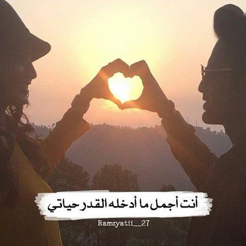 بالصور حب و غرام , صور تعبر عن الحب والغرام 3715 7