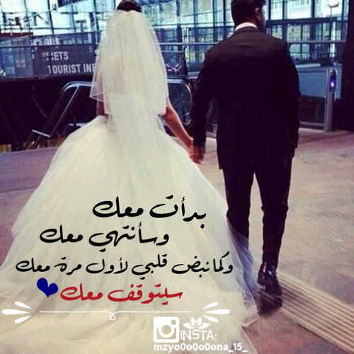 بالصور صور حب الزوج , صور توضح الود والمحبة 3757 1