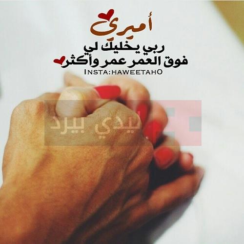 بالصور صور حب الزوج , صور توضح الود والمحبة 3757 8