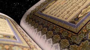 صورة خلفيات قران , اجمل خلفيات قرانية