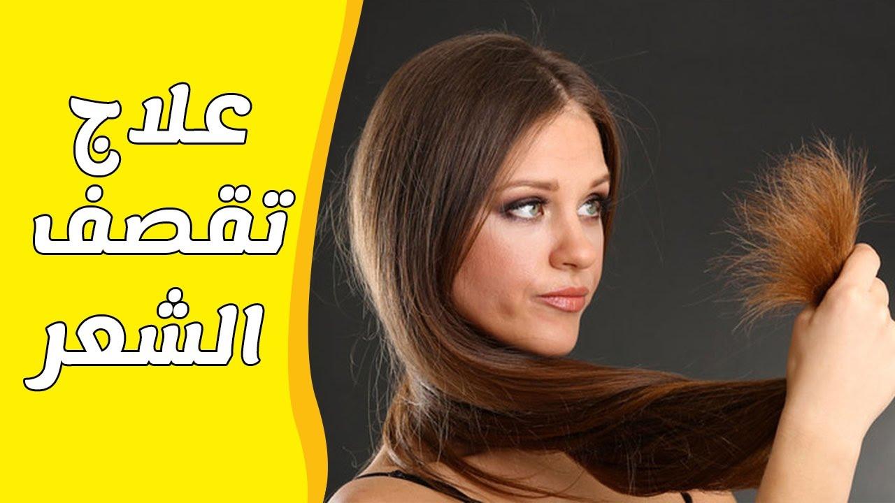 صور علاج تقصف الشعر , حلول من الطبيعة