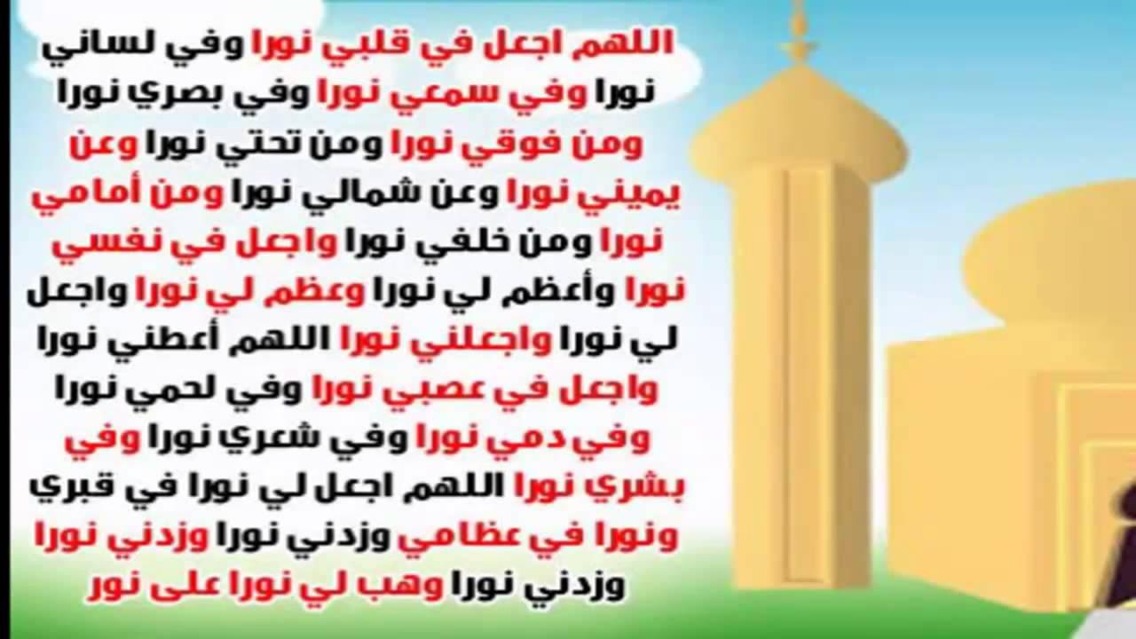 بالصور دعاء الذهاب الى المسجد , من الاحاديث النبوية 5253