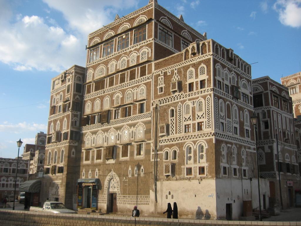 بالصور صور من اليمن , صور من الواقع 5254 4