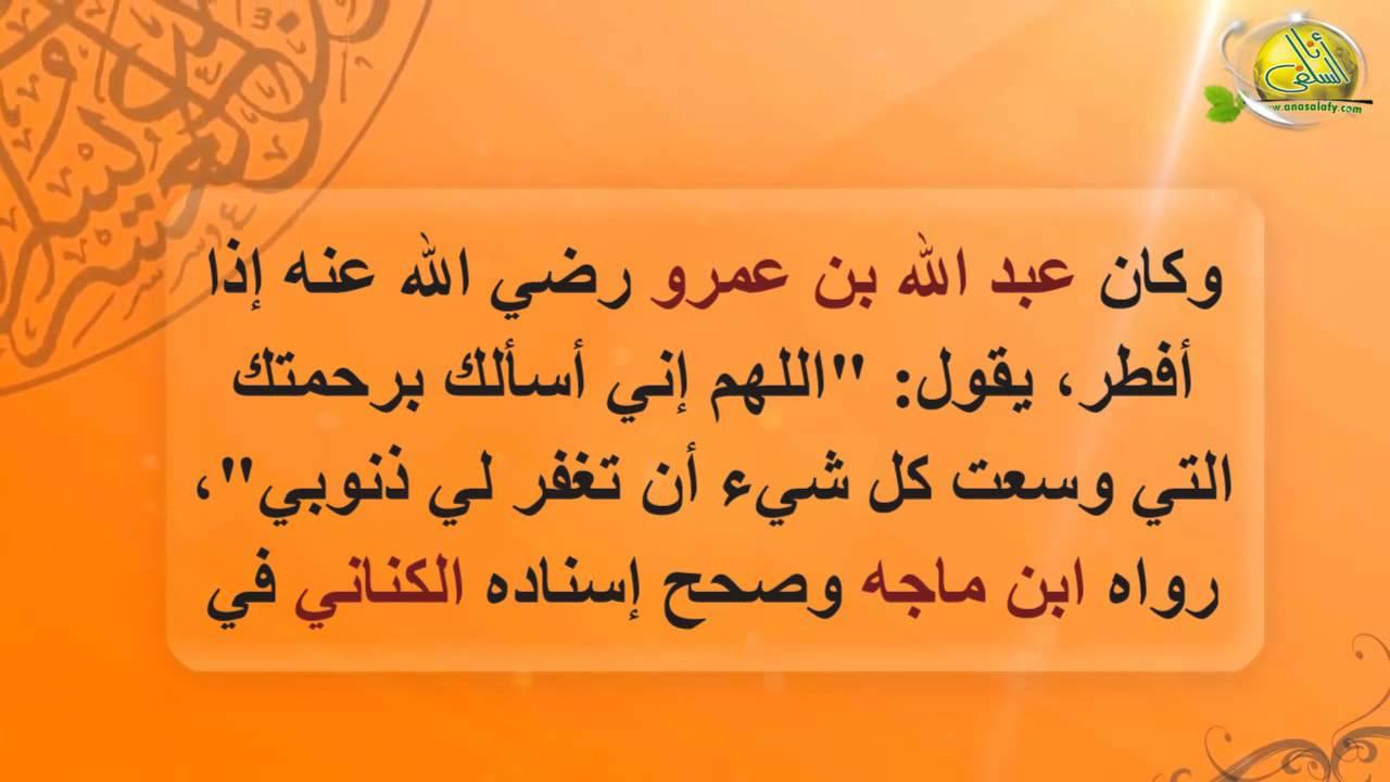 بالصور دعاء الافطار في رمضان , ادعية رمضان 5334 10