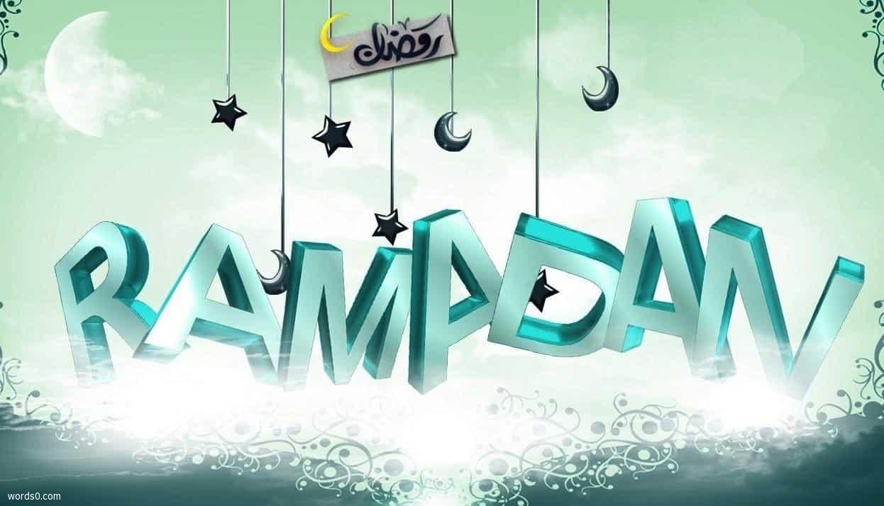 بالصور دعاء الافطار في رمضان , ادعية رمضان 5334 12