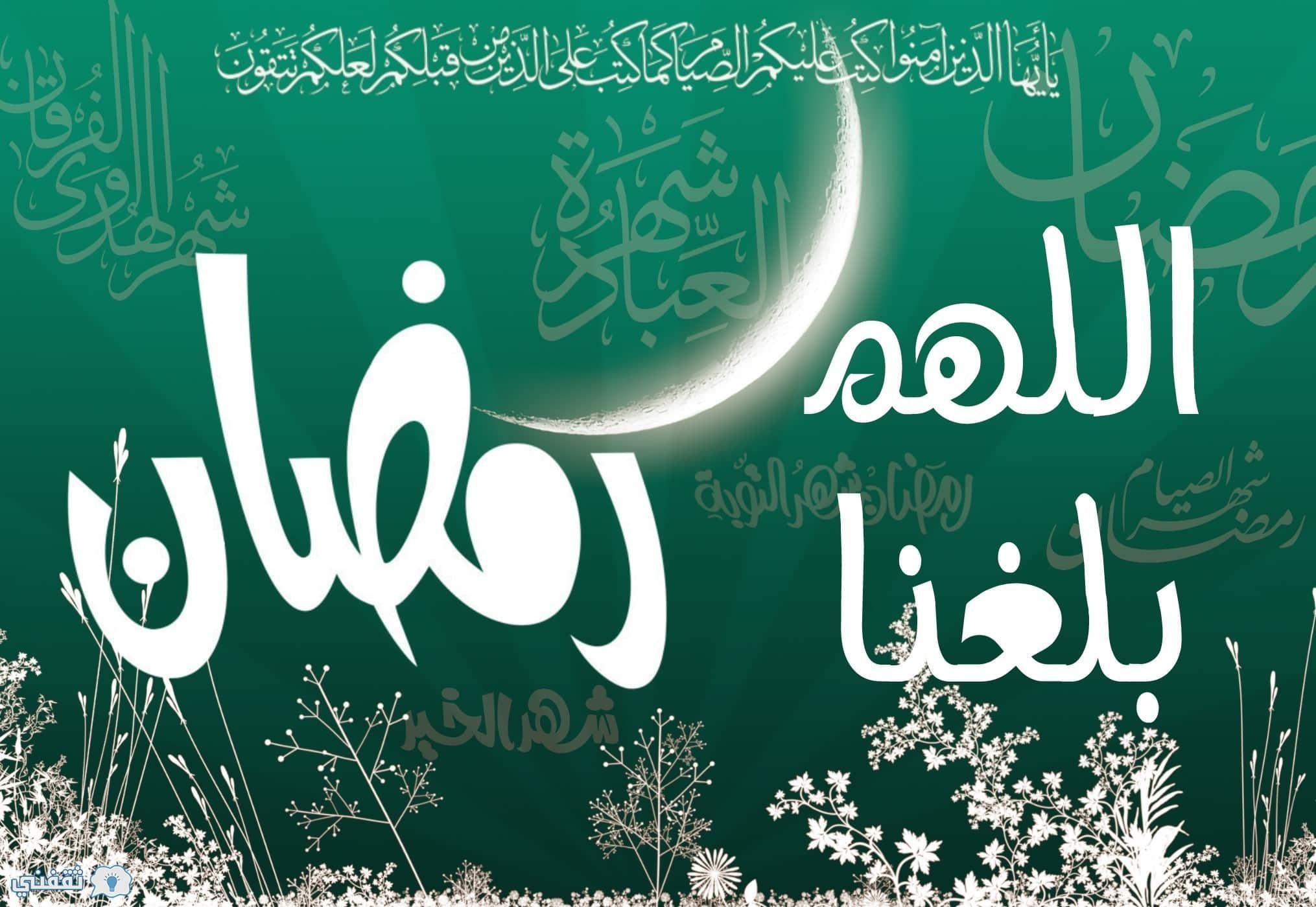 بالصور دعاء الافطار في رمضان , ادعية رمضان 5334 3
