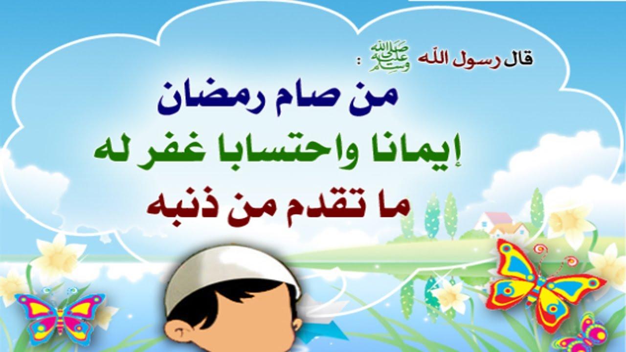 بالصور دعاء الافطار في رمضان , ادعية رمضان 5334 4