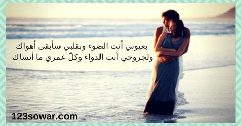 بالصور صور حب و غرام , ابهر الحبيب باجمل صور للحب 6244