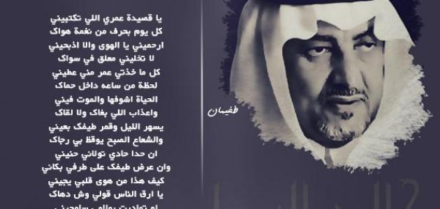 بالصور شعر خالد الفيصل , شعر خالد الفيصل المتميز 6257