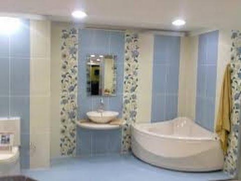 بالصور اشكال سيراميك حمامات , لا داعى الحيره اليك افضل اشكال سيراميك حمامات رائع 6308