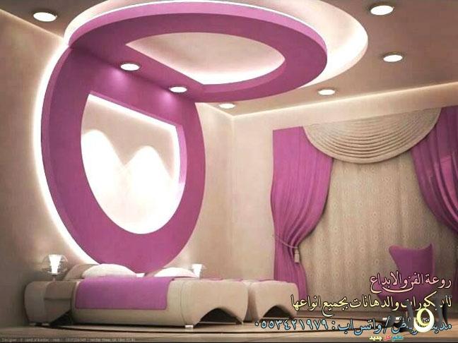 بالصور جبس غرف نوم , جبس غرف نوم قمه في الروعه والتصميم 6312 8